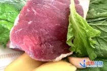 又降了!商务部:猪肉批发价格下降4%
