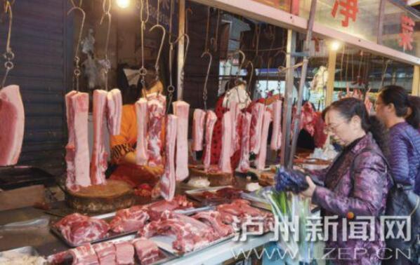 四川:泸州猪肉平均降价3-5元/斤 市民每周能省50元