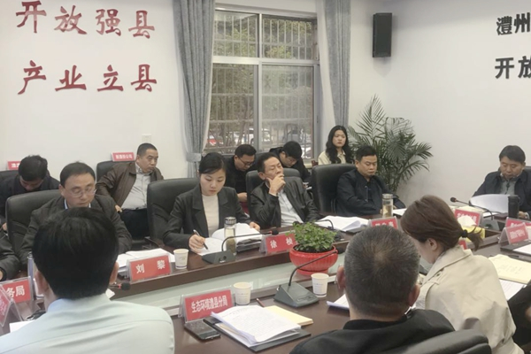 湖南澧县:召开生猪养殖及屠宰加工产业链项目调度会