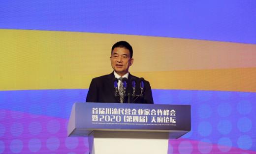 新希望集团董事长刘永好:打造综合竞争力才能应对猪价波动