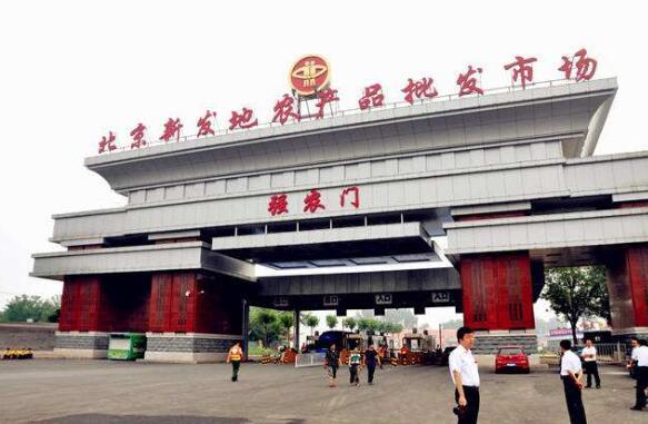 最新:北京新发地市场猪肉日交易量稳步回升