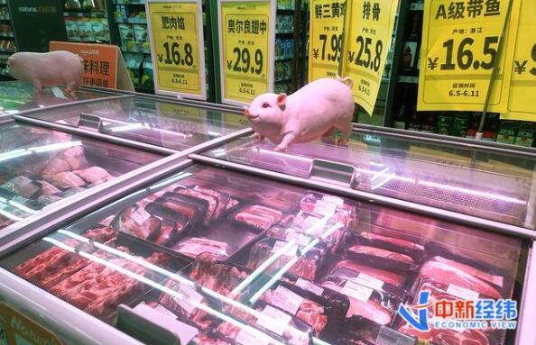 猪肉价格下降1.7%!全国农产品批发市场猪肉均价39.75元