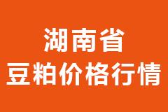2021年01月19日湖南省各市区饲料原料豆粕价格行情走势报价