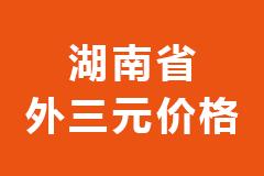 2021年02月17日湖南省各市区外三元生猪价格行情走势报价