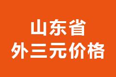 2020年12月6日山东省各市区外三元生猪价格行情走势报价