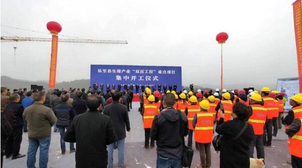 四川:总投资25亿元 四川乐至26个生猪产业重点项目集中开工