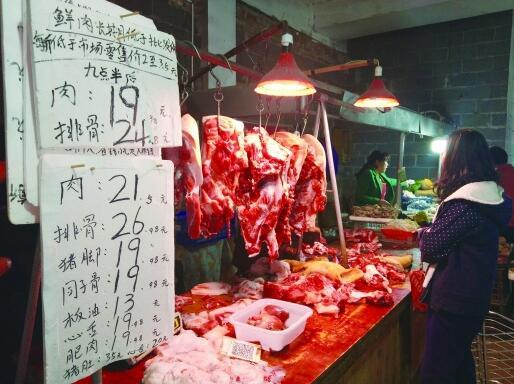 """湖南:猪肉价连降5周,最低卖出""""1字头"""""""