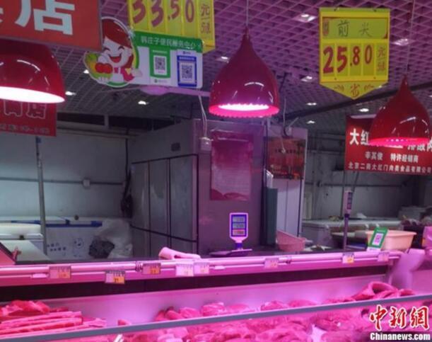 """猪肉价格降超两成,""""10元肉""""在路上了?"""