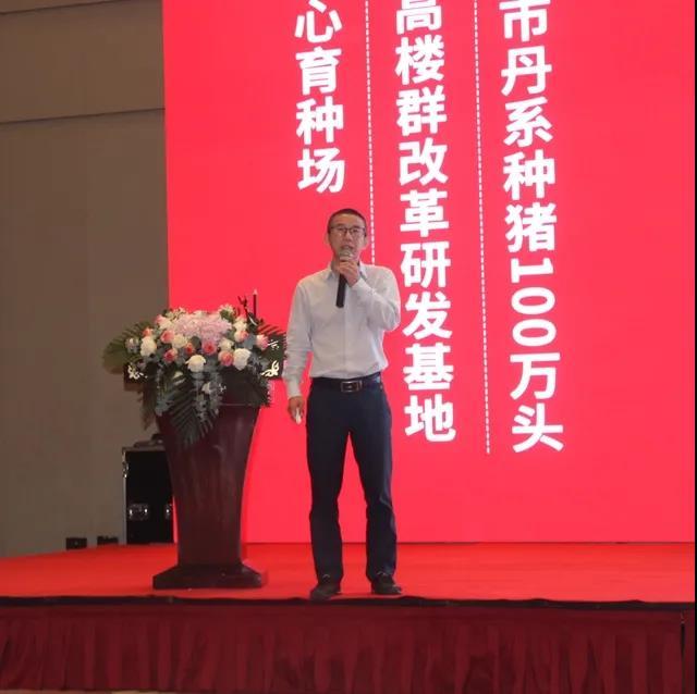 海南罗牛山畜牧有限公司 谢红涛总经理