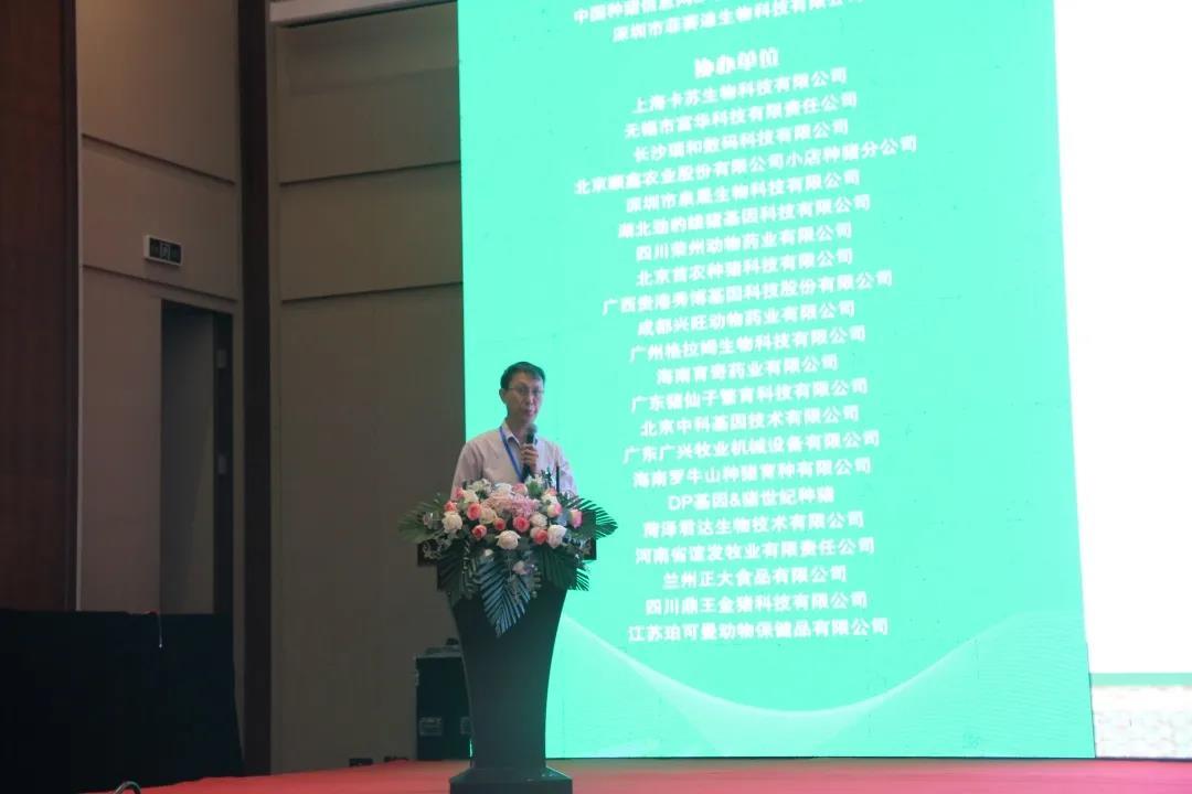 """天津农学院马吉飞教授 报告题目:""""茶树油在动物生产上的应用进展"""""""