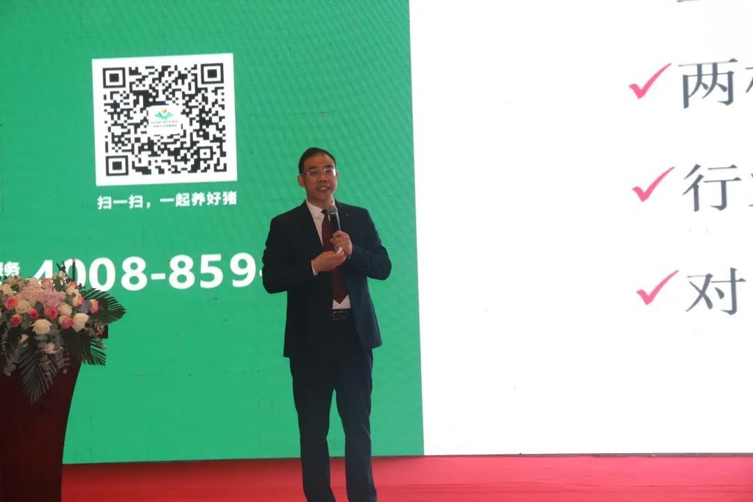 """广西贵港秀博基因科技股份有限公司董事长李家连博士分享""""当前养猪的基因瓶颈和解决方案""""报告"""