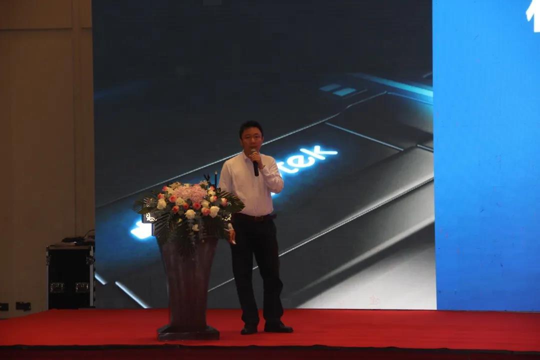 """长沙瑞和数码科技有限公司董事长邓学锋高级工程师分享""""构建智能化猪场直面产业变革""""报告"""