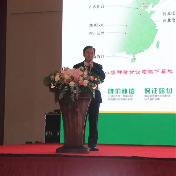 北京顺鑫农业股份有限公司小店畜禽良种场 王云龙场长