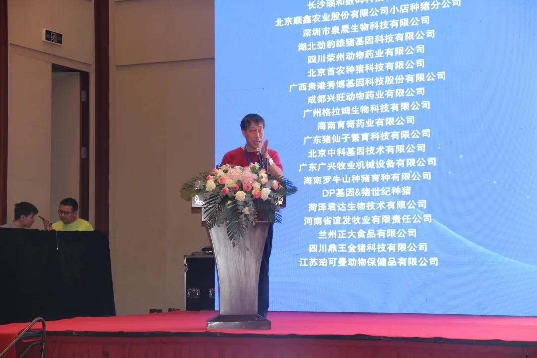 """中国农业大学王凤来教授 报告题目:""""禁抗若干问题思考"""""""