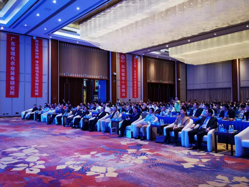 第十七届(2020)中国猪业发展大会在嘉兴成功召开