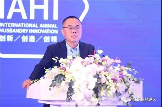 闫之春:中国防控非洲猪瘟的科学实践