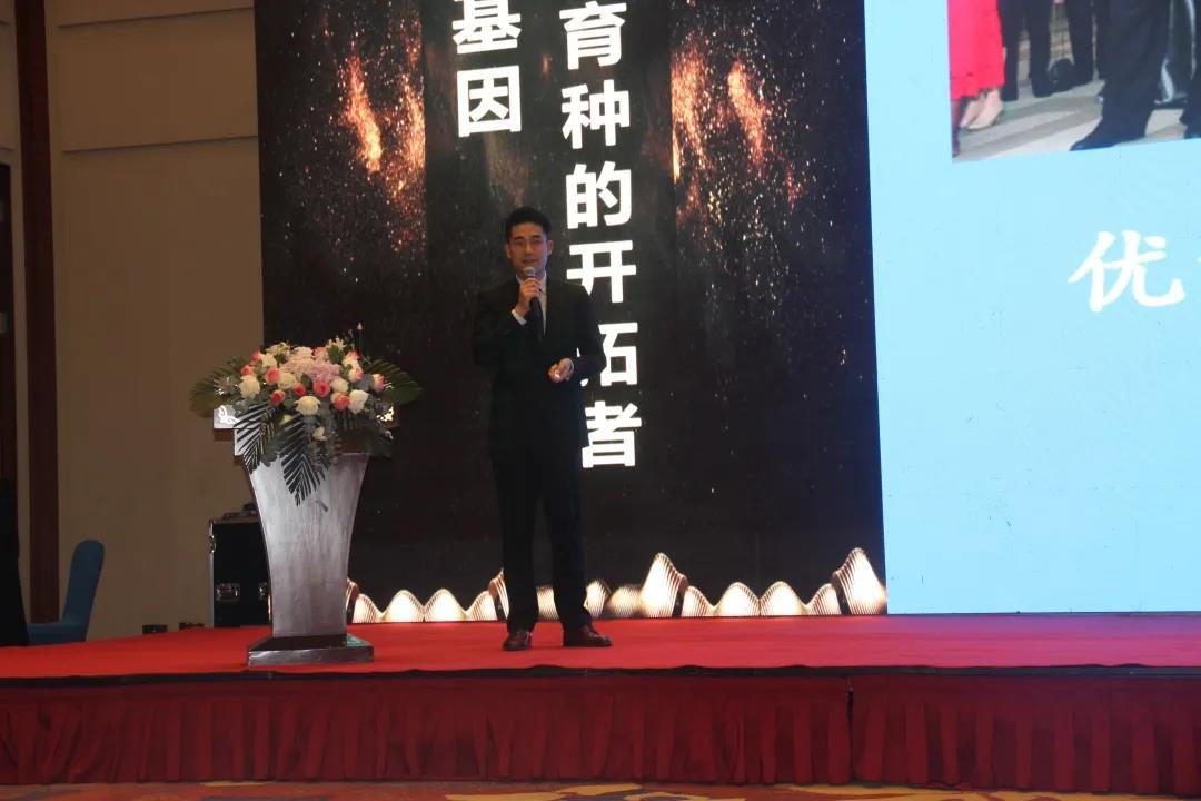 """英国DP基因中国区总裁、猪世纪种猪创始人吕广骅先生分享""""基因——就是跳动的音符""""报告"""