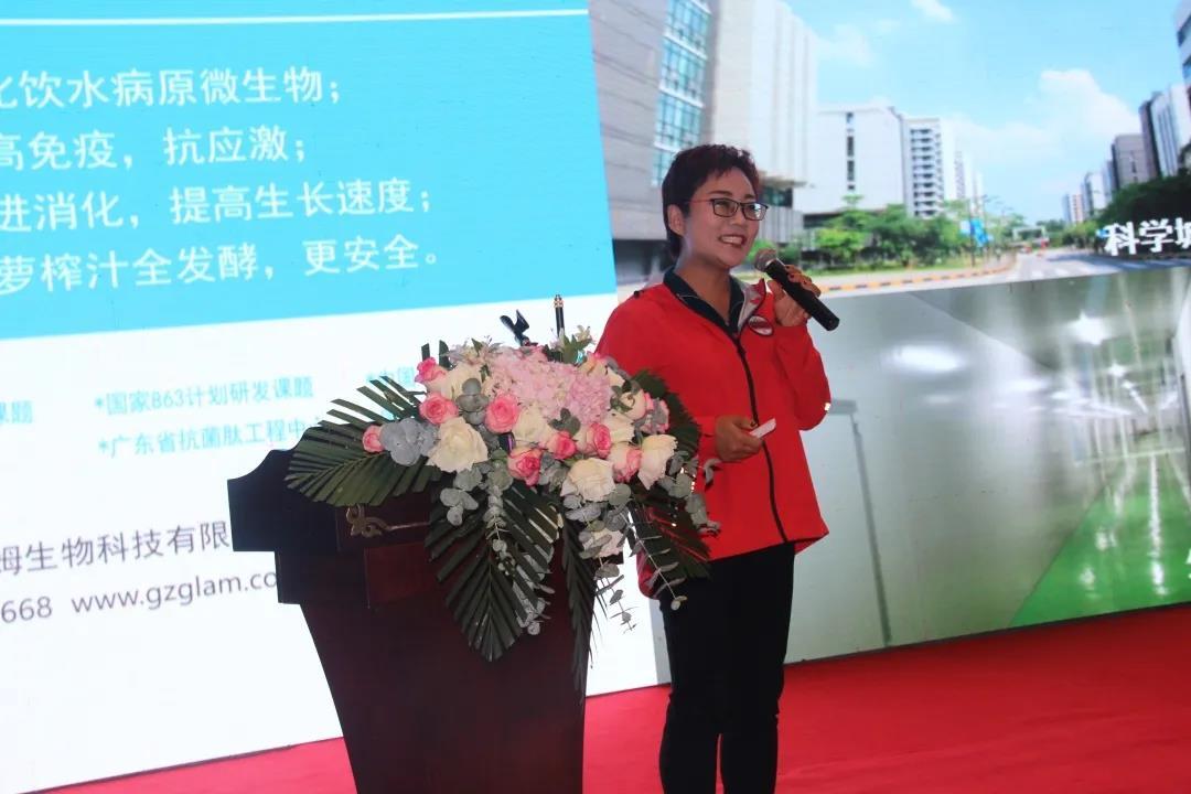 """广州格拉姆生物科技有限公司运营总监李莉女士进行""""有机酸在防非替抗当中的应用""""报告"""