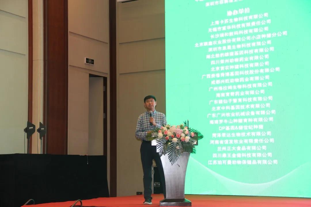 """上海交通大学李新红教授 报告题目:""""猪冷冻精液现状和未来"""""""