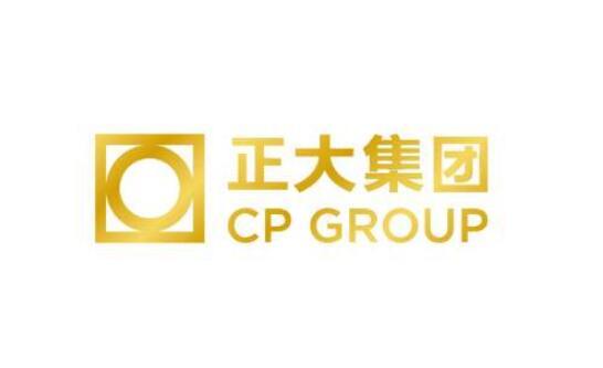 正大集团:投资40亿元100万头生猪产业链项目在广东雷州开工