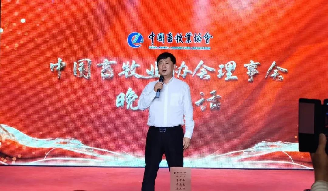 金卫东:嘉兴三叠——在中国畜牧业协会理事会晚宴上的即席演讲