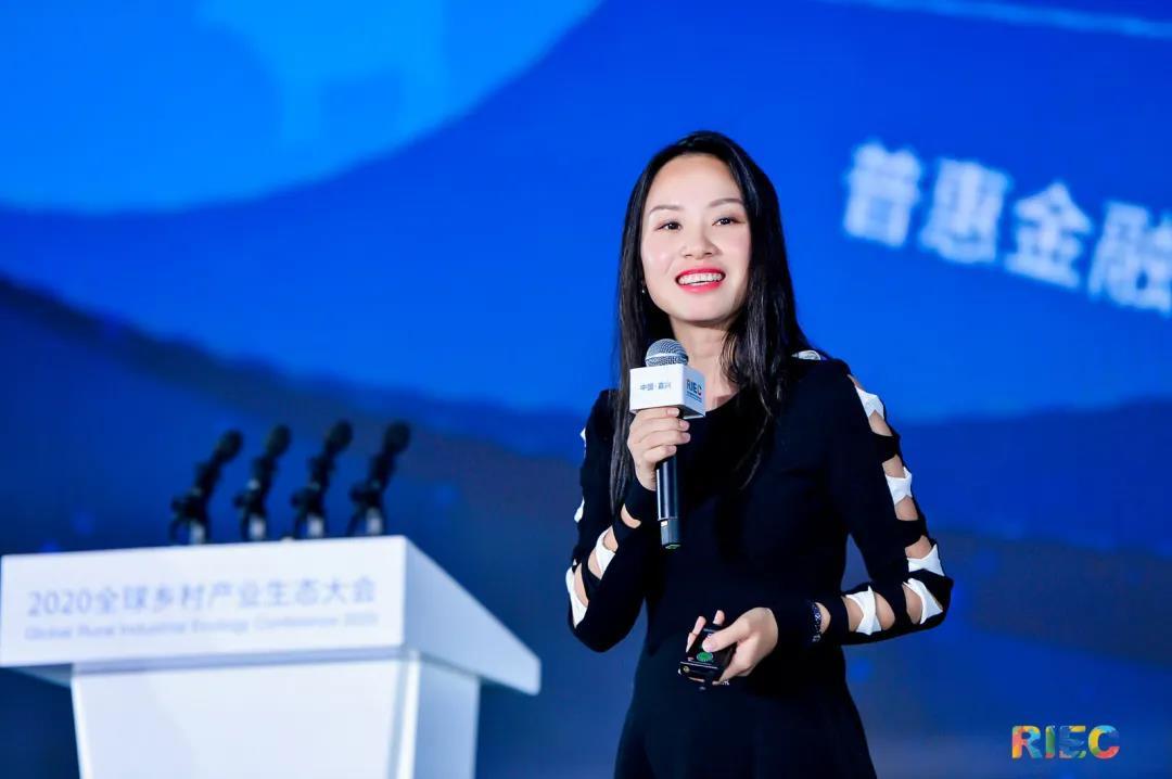 新希望六和董事长刘畅作主题演讲《生态更新·希望常新》——全球乡村产业生态大会