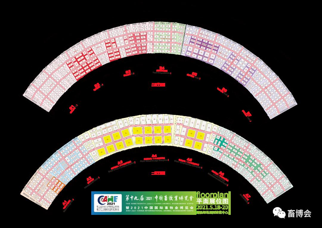 2021畜博会展位图及订展操作流程方法说明