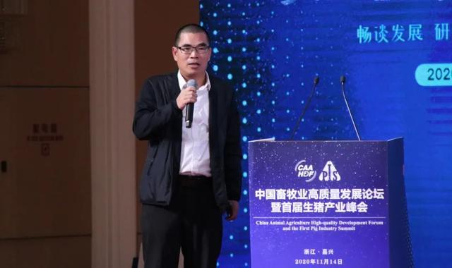 温氏温志芬:养猪企业只要管控好成本,就一定可以走得更远