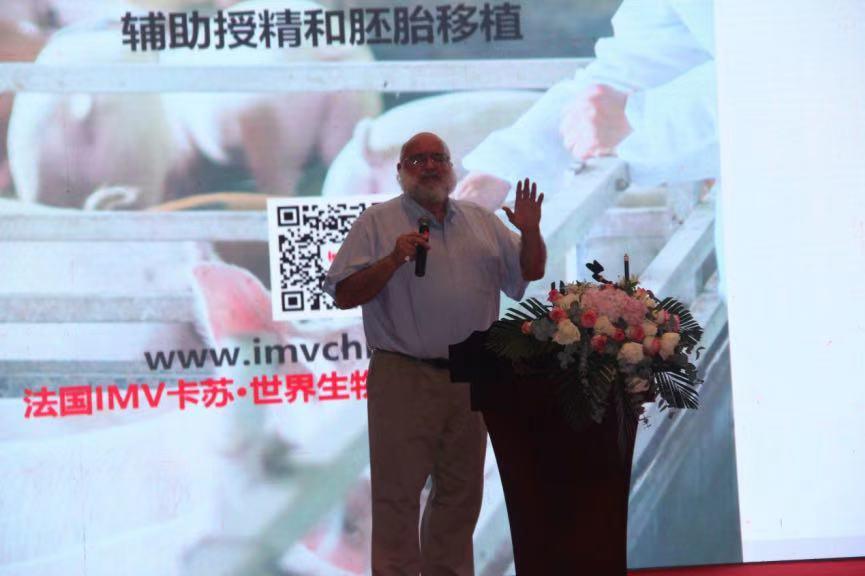 博鳌论坛精彩回顾之上海卡苏生物:公猪和精液的管理