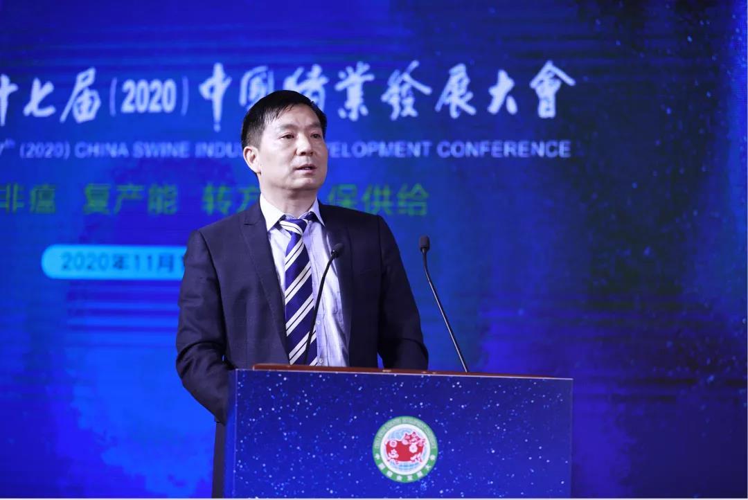 广西扬翔股份有限公司养猪事业部总裁 张从林