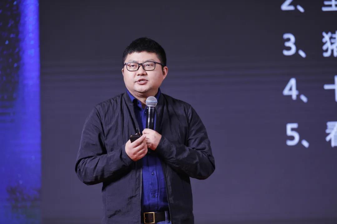 农信互联副总裁 王柯
