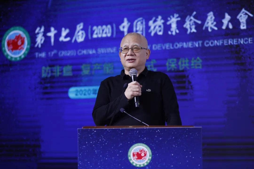 中国畜牧业协会猪业分会副会长、国家生猪产业体系首席科学家 陈瑶生
