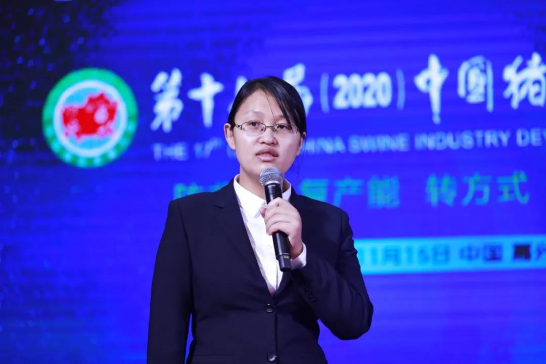 牧原集团猪场设计部经理 杜静芳
