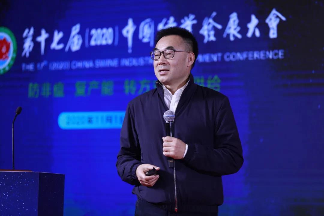 四川天兆猪业股份有限公司董事长 余平