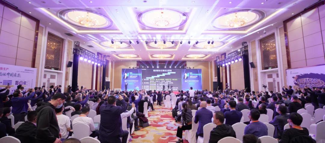 第十七届(2020)中国猪业发展大会在浙江嘉兴成功召开,会议主题为防非瘟、复产能、转方式、保供给。