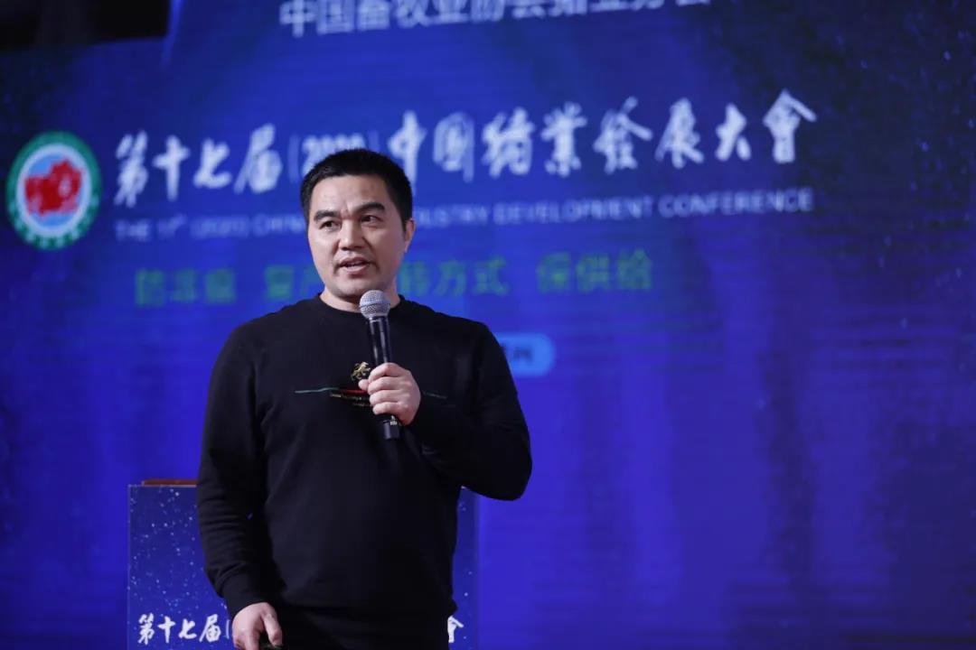 中国畜牧业协会猪业分会、农业农村部生猪生产监测预警专家 石守定