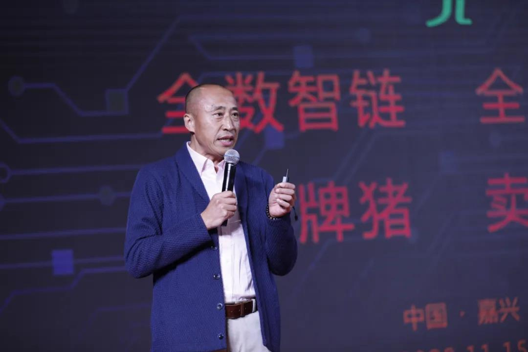 北京探感科技股份有限公司董事长、省饲儿品牌创始人 周兴付