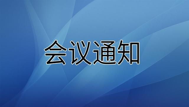 2020世界种业论坛日程新鲜出炉,中外大咖共襄畜牧盛会(附日程)