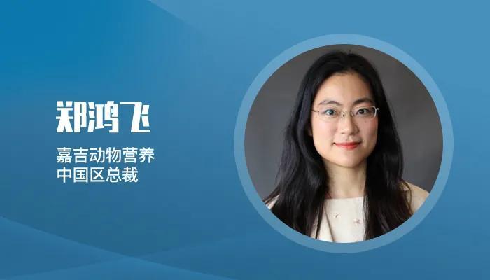 养猪新时代,推动本地经销商转型,在深度变革的中国市场共同为终端创造价值!