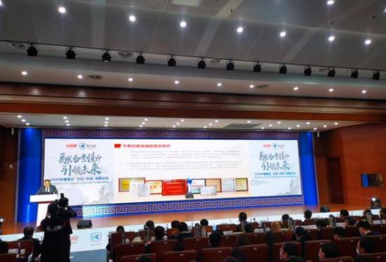 """共话行业挑战及机遇!中国猪业""""文化+科技""""创新论坛在济宁成功举办"""