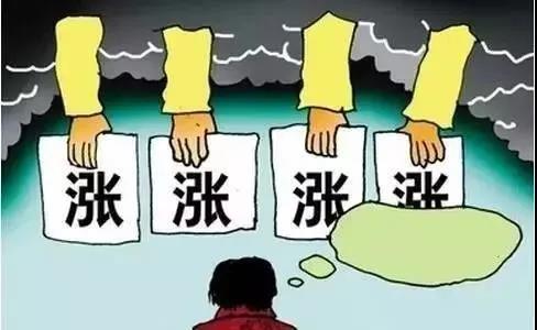 """11月25日饲料原料:豆粕陷入""""涨跌两难"""",玉米价格上涨会是空欢喜吗?"""