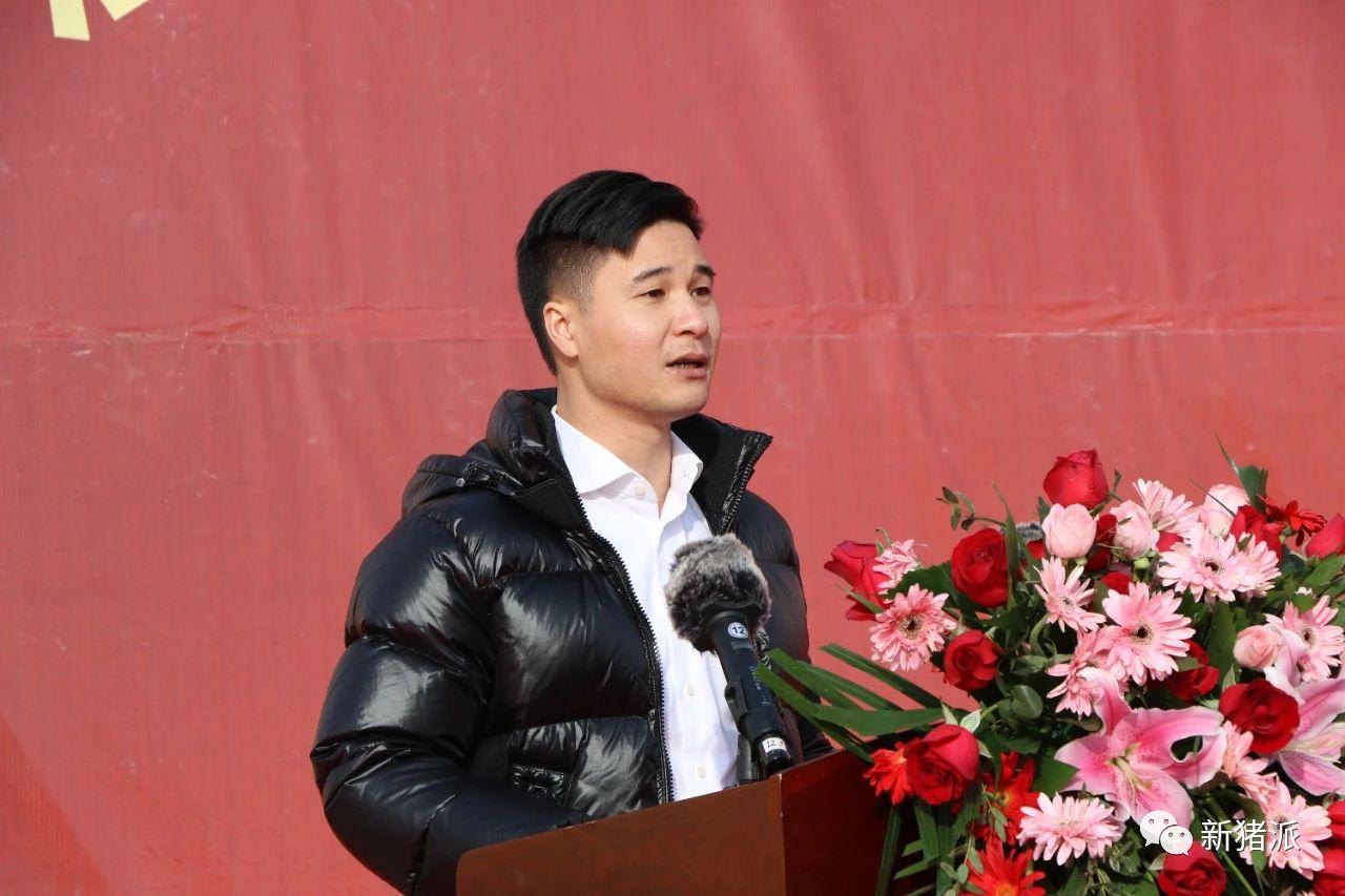 南牧公司总经理温振威致辞