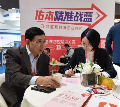 王家福:猪业百年不遇大变局,如何应对?未来兼并重组是常态!