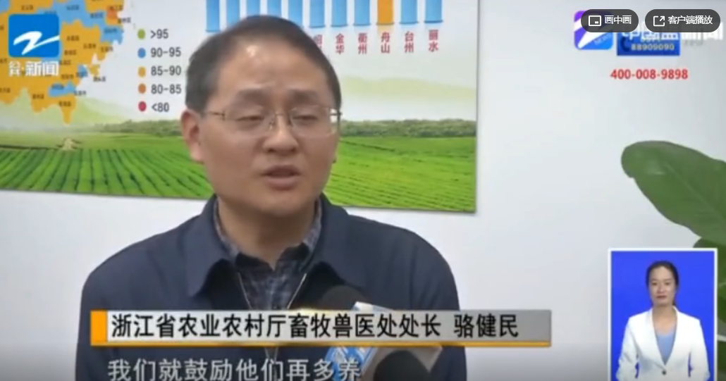 先试先行!浙江出台生猪养殖新政 2022年生猪自给率达70%