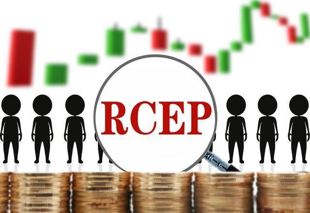 中国加入RCEP(区域全面经济伙伴关系),我们生猪价格有何影响?