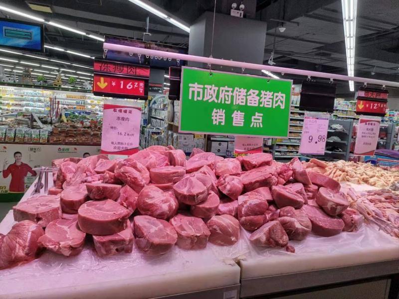 12月2日四川投放第十三批储备肉!共计:3022吨冻肉及午餐肉!