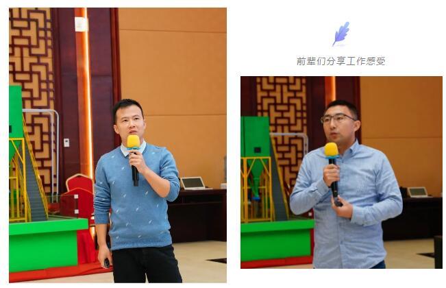扬翔召开新进硕博研究生交流会