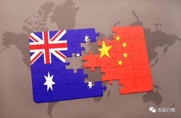 订单被取消!中国暂停8家澳大利亚肉企后!澳方急切盼望中国回心转意!