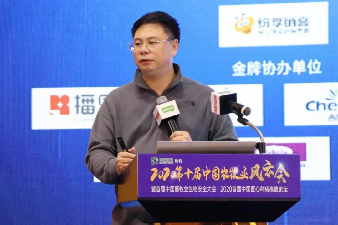 邹新华:选择卓越产品策略,用生物技术推动传统饲料行业进步