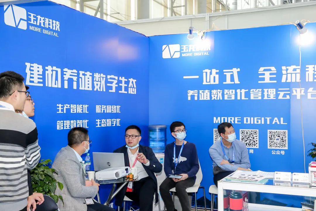 2020世界种业论坛暨广州畜禽会12月11日广州启幕